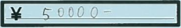 50,000-6