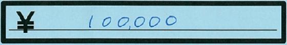 100000-1