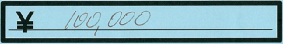 100000-2