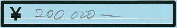 200000-1