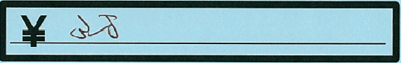 30000-2