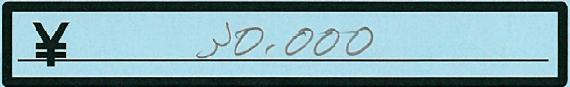 30000-3