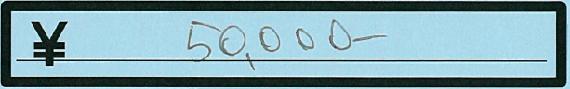 50000-1