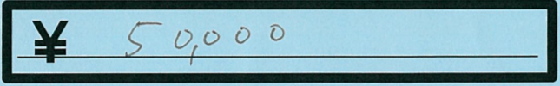 50000-2
