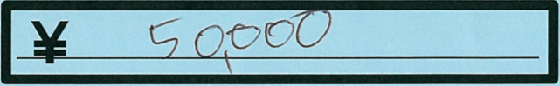 50000-3