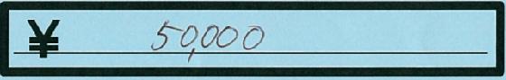 50000-6