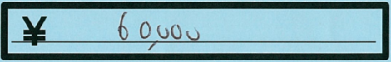 60000-3