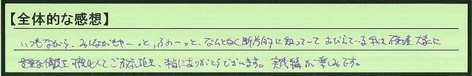【本人訴訟セミナー】_全体_12