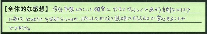 【本人訴訟セミナー】_全体_14