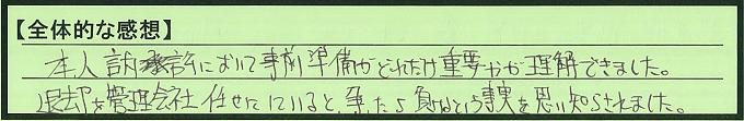 【本人訴訟セミナー】_全体_2