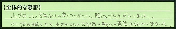【本人訴訟セミナー】_全体_30