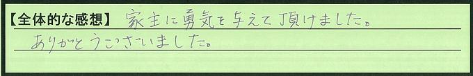 【本人訴訟セミナー】_全体_4