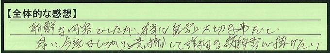 【本人訴訟セミナー】_全体_8
